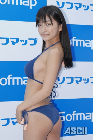 ☆HOSHINOの画像 p1_7