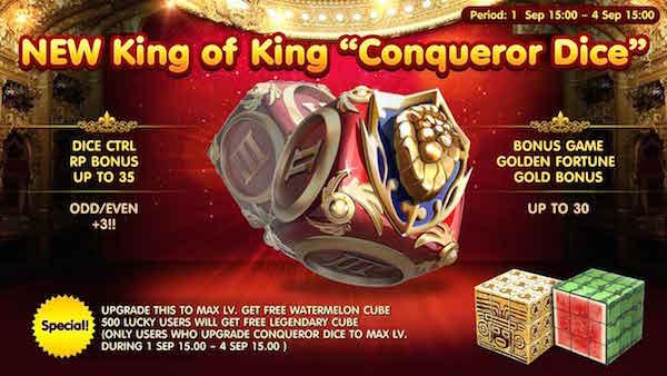 Ulasan Lengkap Event Dadu Conqueror Harga Upgrade Level Dadu Conqueror.