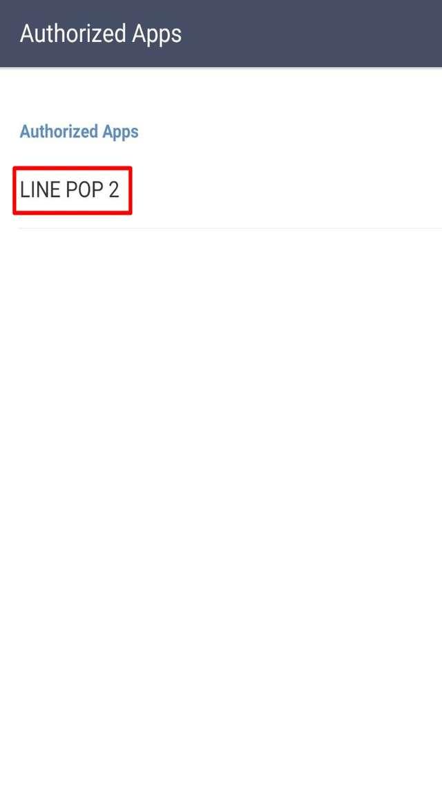 Help Center | LINE