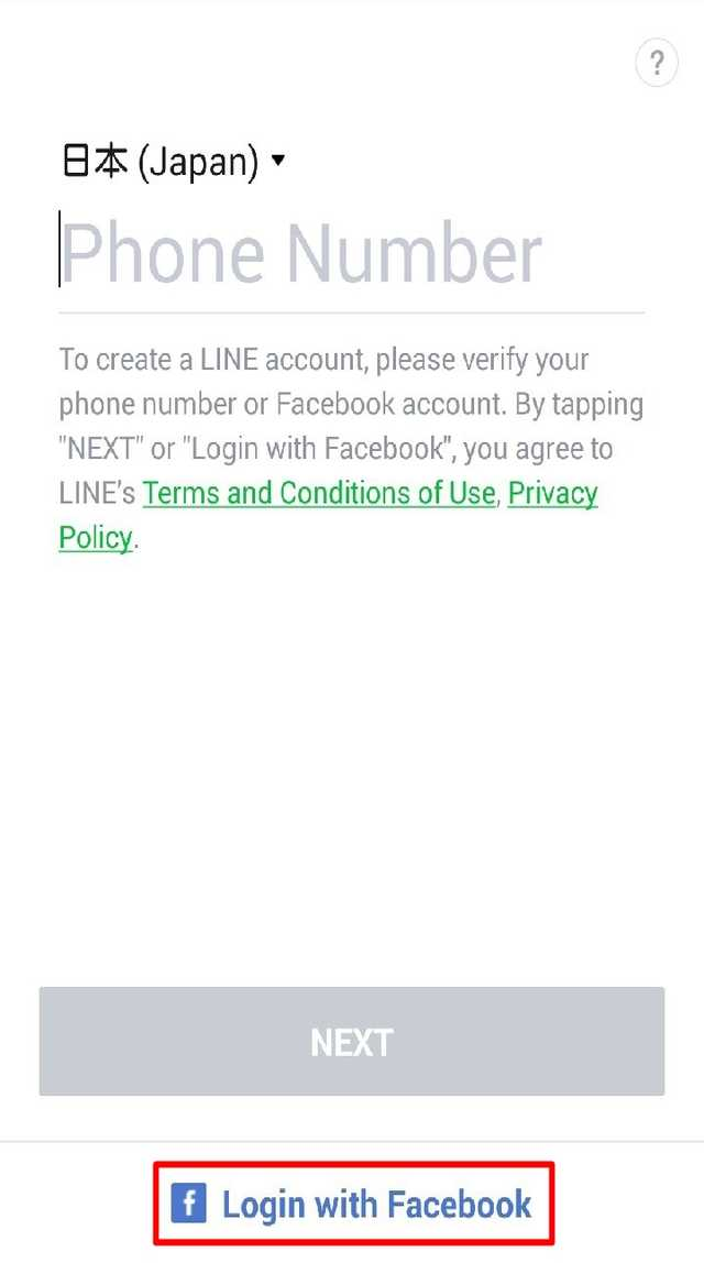facebook is asking for my phone number