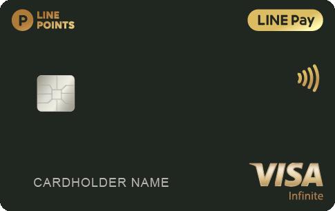 brown starry night infinite card - Visa Payroll Card