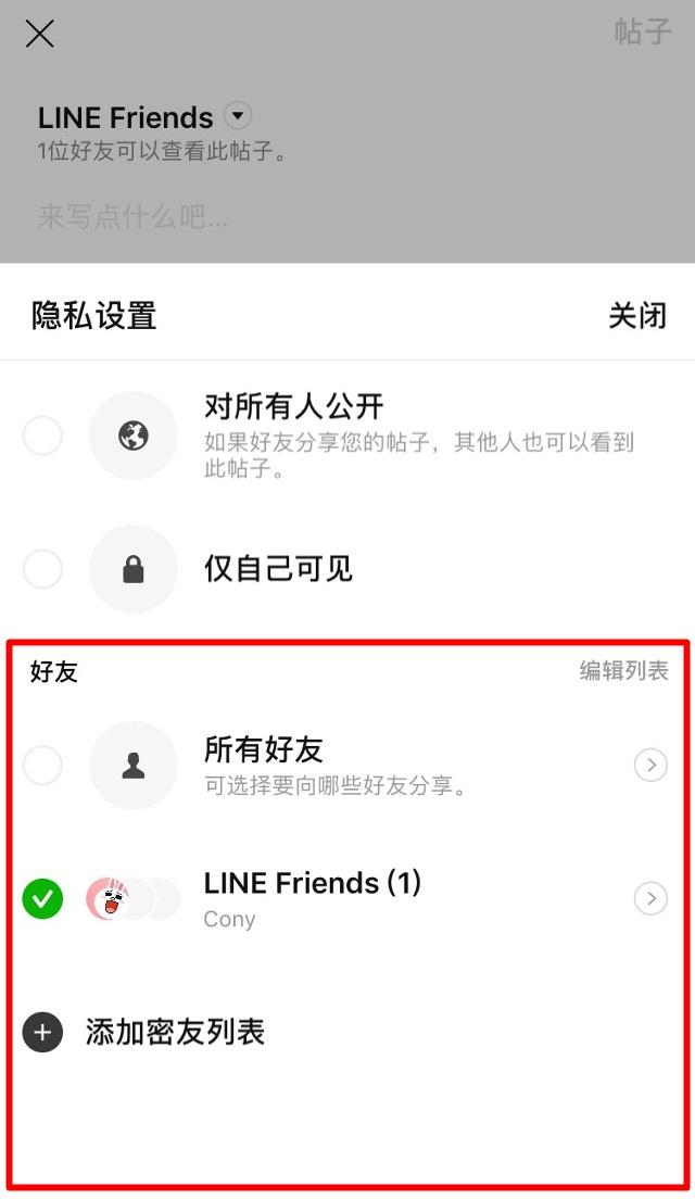 帮助中心 Line