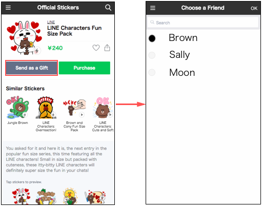 Send your friends stickers on line store line store choose a gift image template on the gift details screen negle Gallery