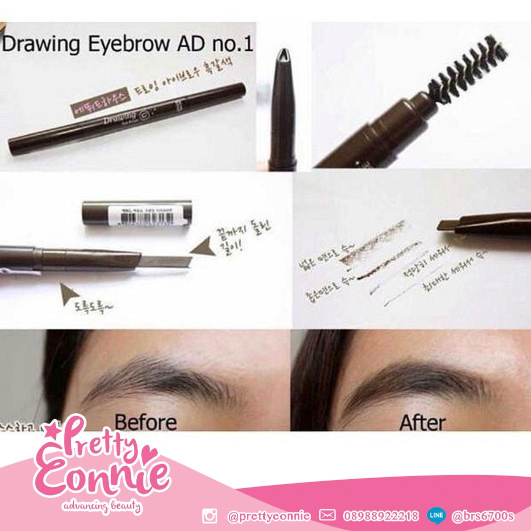 Pretty Eonnie Shop Line Drawing Eyebrow New Etude