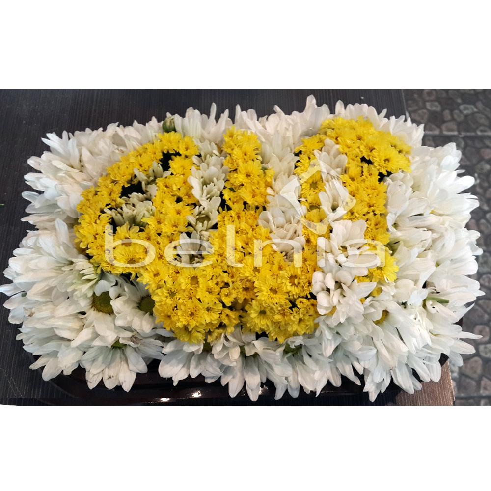 Belnia Shop Line Biji Bubuk Kopi Betina Warung Tinggi Premium Blended Coffee 250 Gram Hand Bouquet Fresh Flower Buket Bunga Segar Tangan Aster Motif Allah