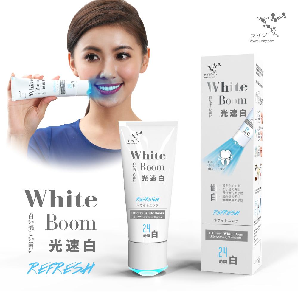 【萊思LI-ZEY】藍光光速白牙膏(Refresh薄荷-極致齒白系列60g)