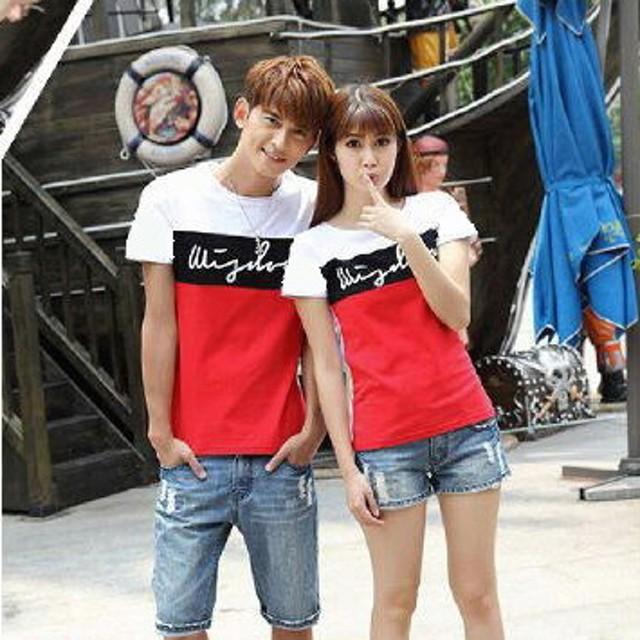 Source · pusat baju couple | kaos .