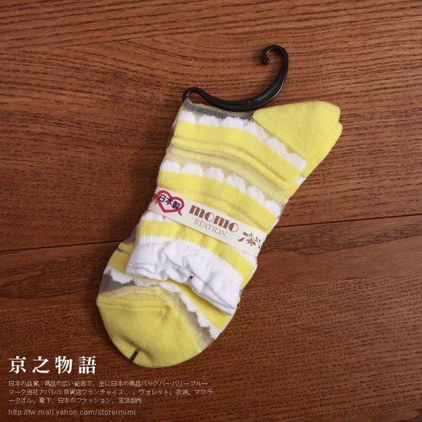 【京之物語】日本製半透明橫條紋女性短襪-黃色