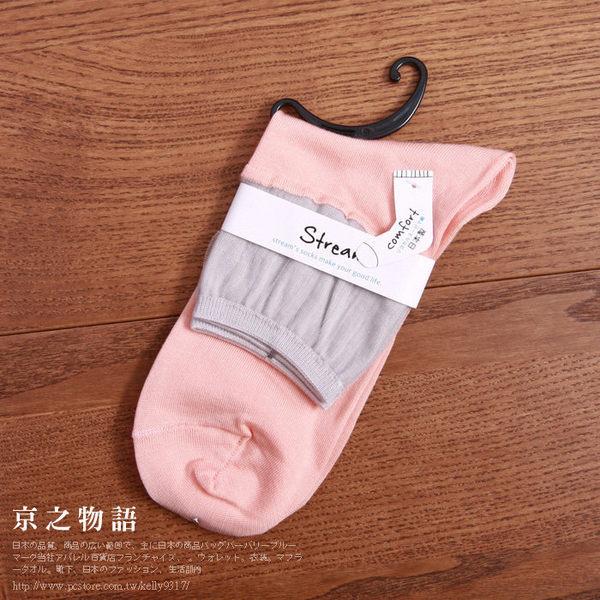 【京之物語】STREAM日本製雙色漸層女性襪子-橘色