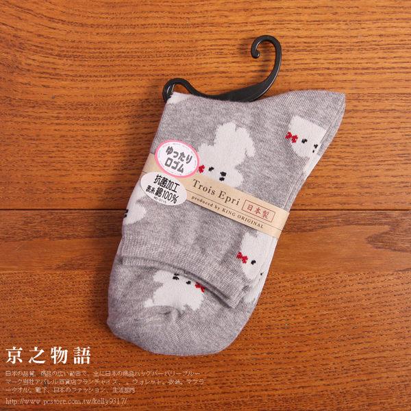 【京之物語】日本製Trois Epri可愛狗狗抗菌加工女性短襪-灰色/黑色