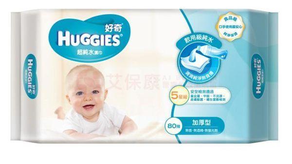 純水濕紙巾-[好奇]純水嬰兒濕巾-加厚型80抽(3包x6組)/箱【艾保康】