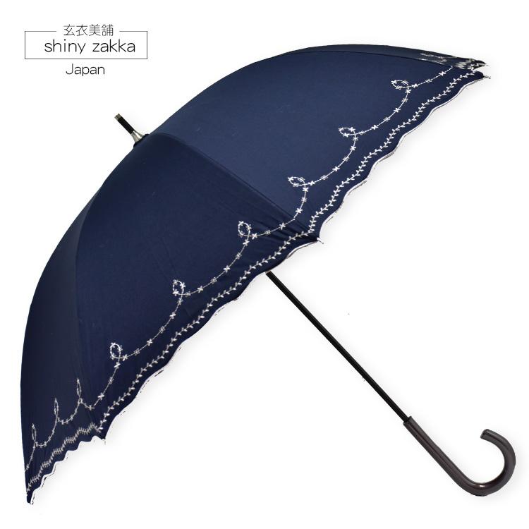 抗UV晴雨傘-日本品牌Demain il fera jour陽傘-花藤繡邊-玄衣美舖