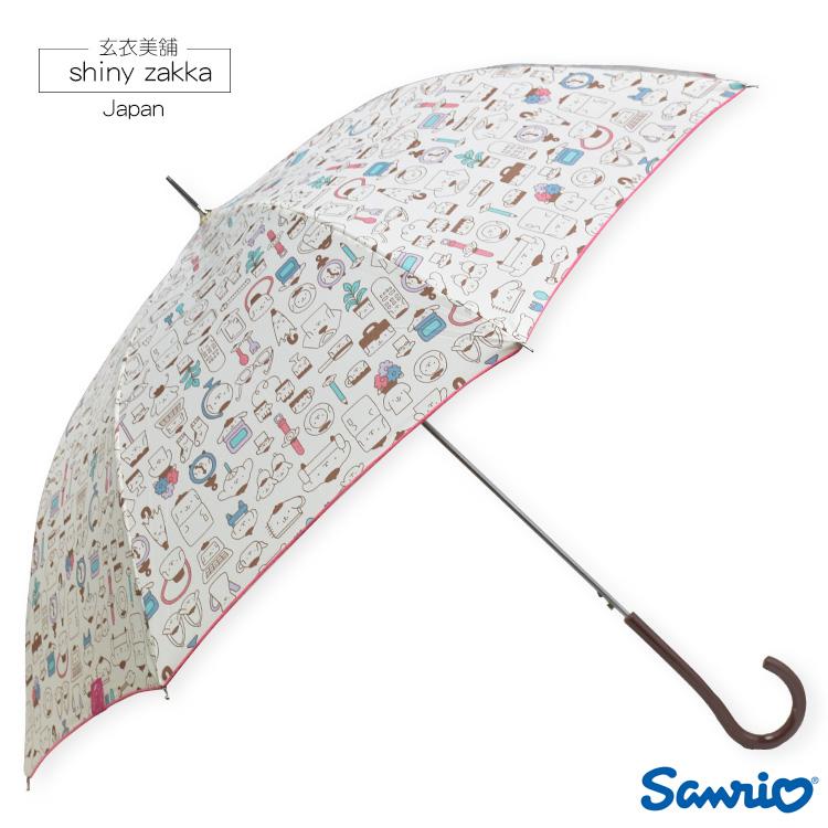 卡通晴雨傘-日本三麗鷗雨傘/陽傘-布丁狗-玄衣美舖