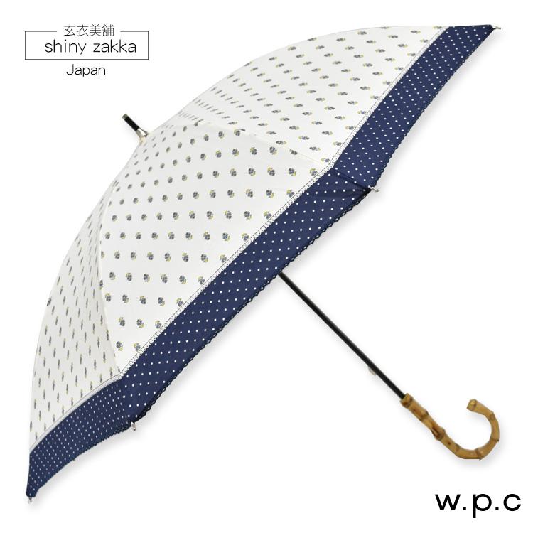 抗UV晴雨傘-日本品牌w.p.c雨傘/陽傘-小花藍邊-玄衣美舖