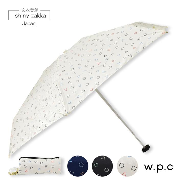 抗UV摺疊傘-日本品牌w.p.c晴雨折傘-幾何-白/藍/黑-玄衣美舖