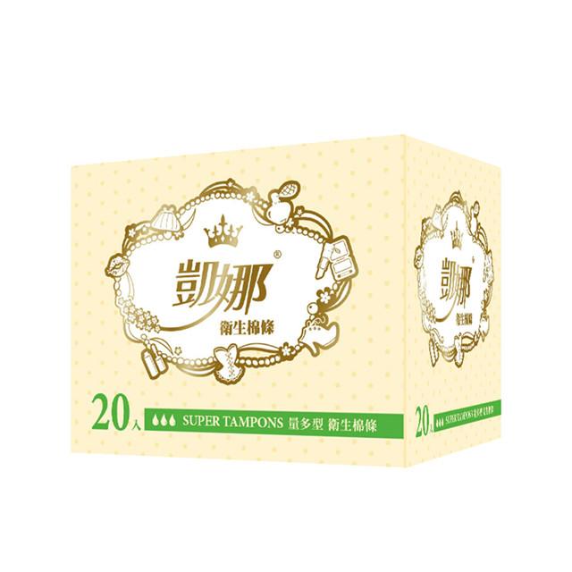 【凱娜】指入式(無導管)衛生棉條 量多型20入