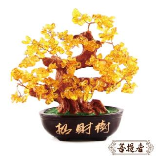 【菩提居】黃水晶招財樹(招財必備)
