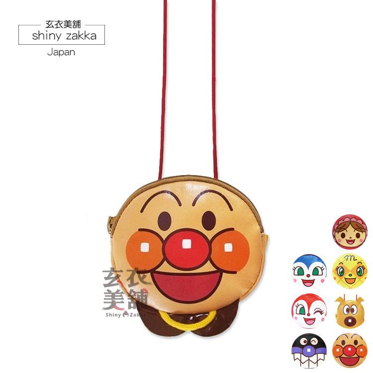 兒童斜背包-日本製麵包超人 皮革顏型收納包-玄衣美舖