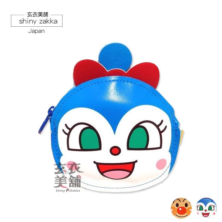 兒童斜背包-日本製麵包超人 皮革顏型零錢包-玄衣美舖