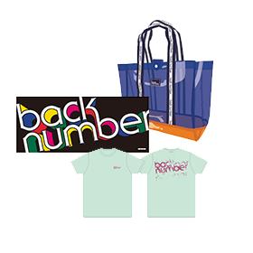 back number公式グッズ