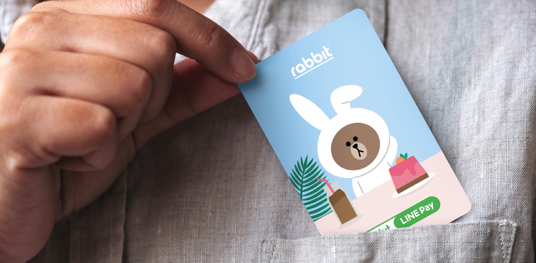 LINE Pay X Rabbit LINE image