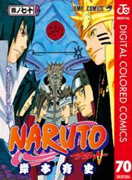 naruto ナルト カラー 版 第 01 72 巻