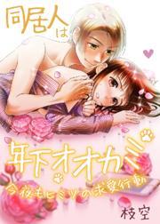 https://scdn.line-apps.com/stf/line-manga/book/m_0024qqlm.jpg?time=1483083