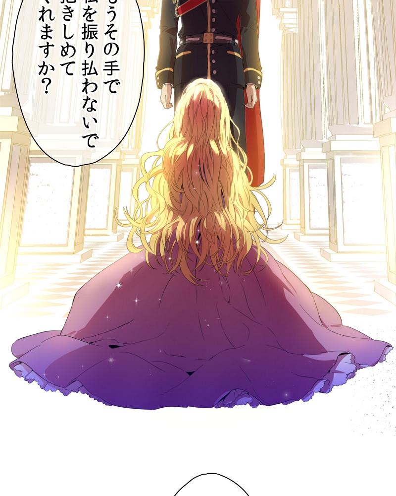 ある日お姫様になってしまった件について 先読み