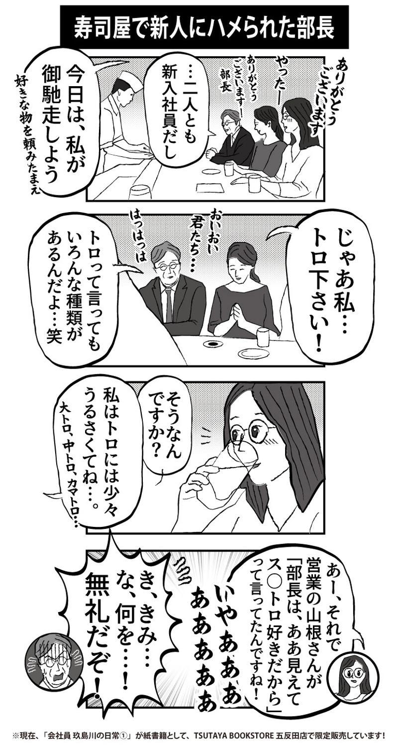 のり 玖島 川 大垣城