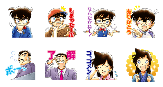 名 探偵 コナン 漫画 97