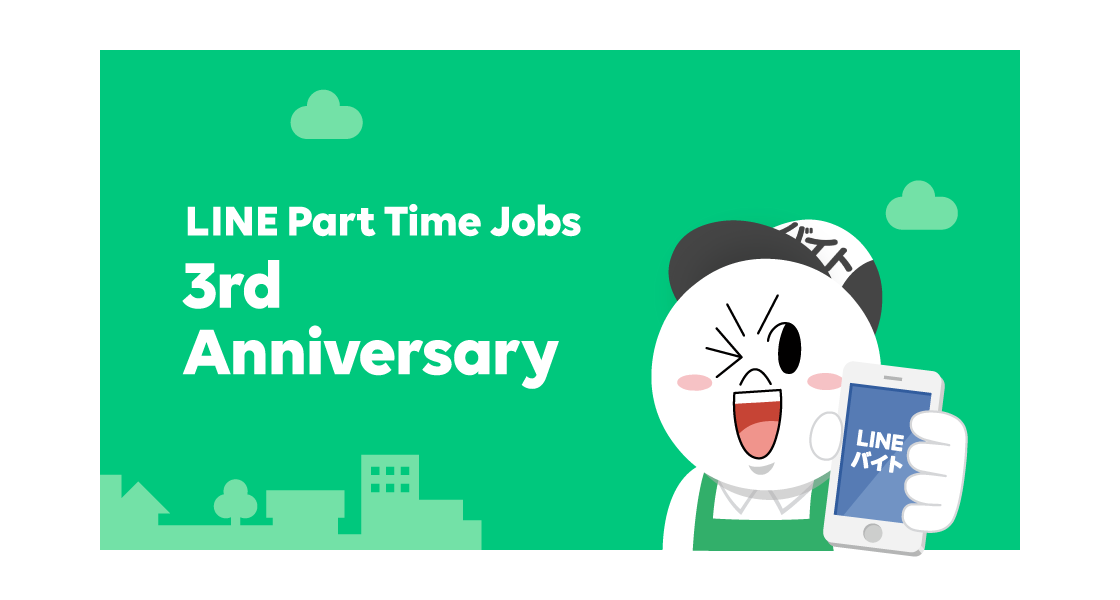 Japan]LINE Part Time Jobs User Attributes Published for