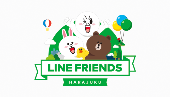 Japan S First Line Friends Store To Open On Saturday