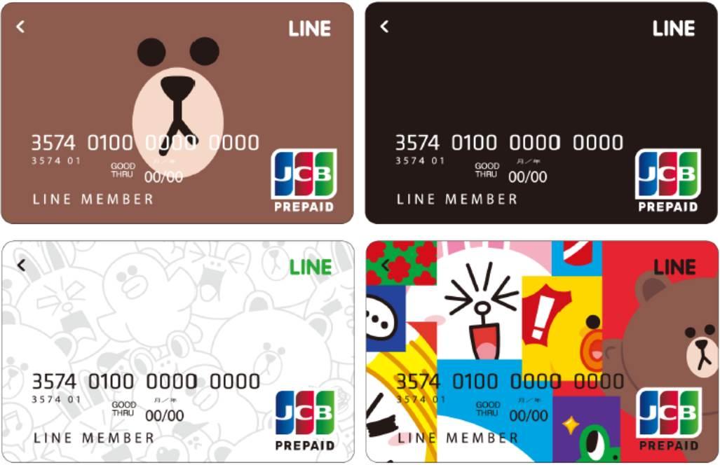 /linecorp/en/pr/LINE_Pay_Card_4designs.png.jpg