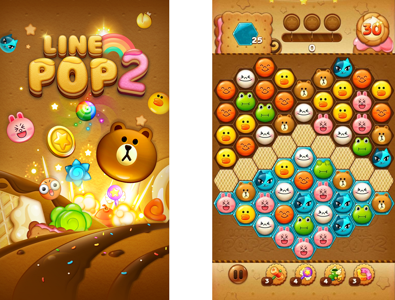 Up down game download