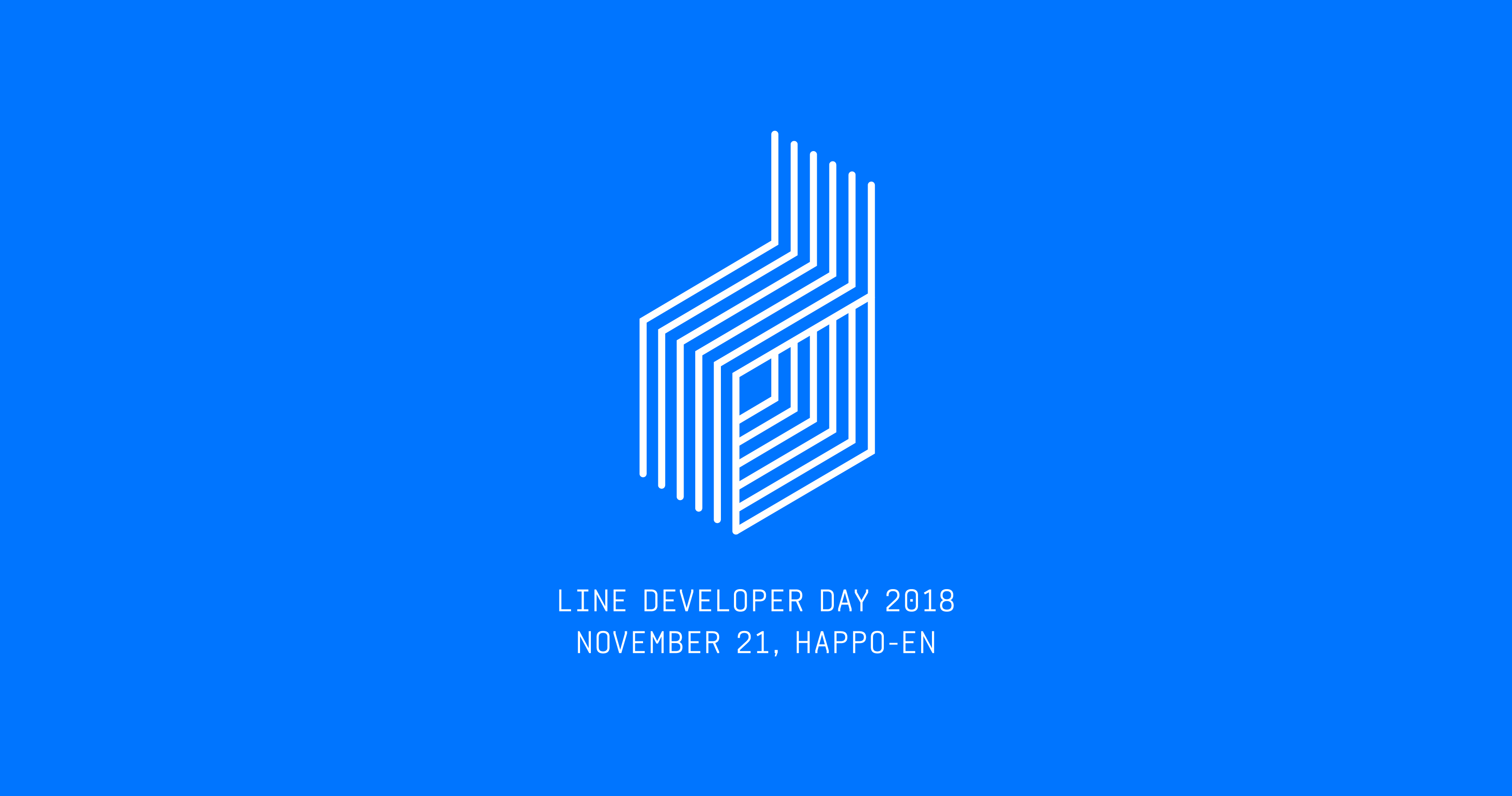 /stf/linecorp/en/pr/PRrelease20180907_02mainimg_devday2018.png