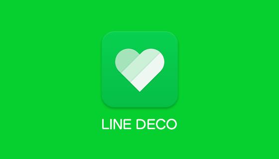 Line Smartphone Customization App Line Deco Tops 30