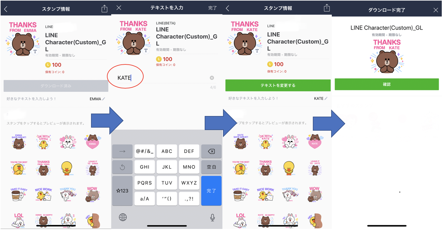 Global]LINE Announces Custom Stickers- Create Your Own Stickers in