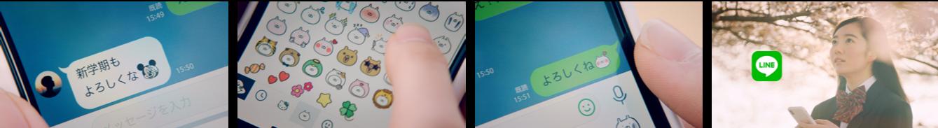 /stf/linecorp/en/pr/emoji_movie_screenshot.png