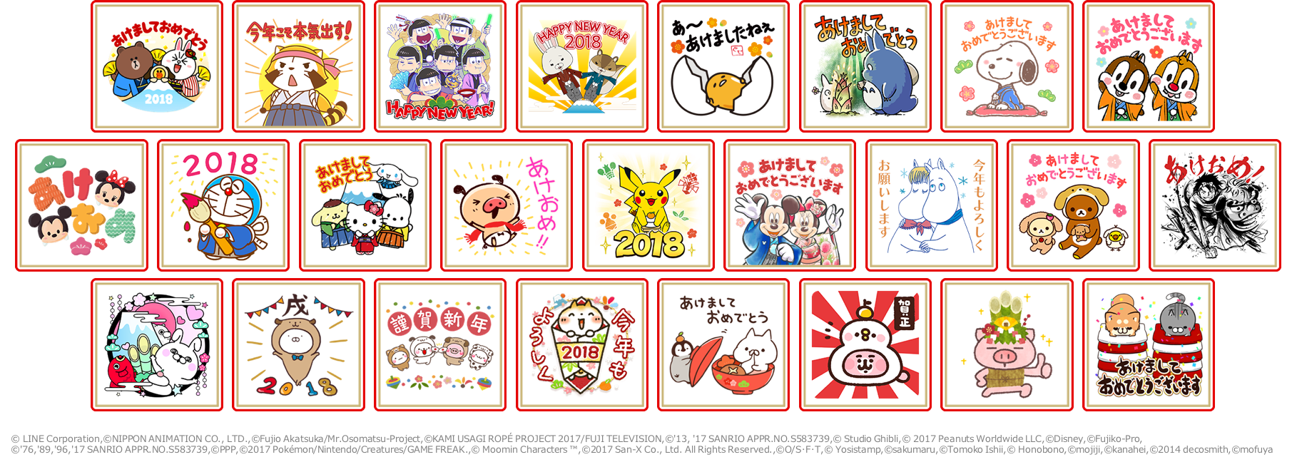 Japan2018 New Years Gift Stickers Announced 25 Designs Featuring