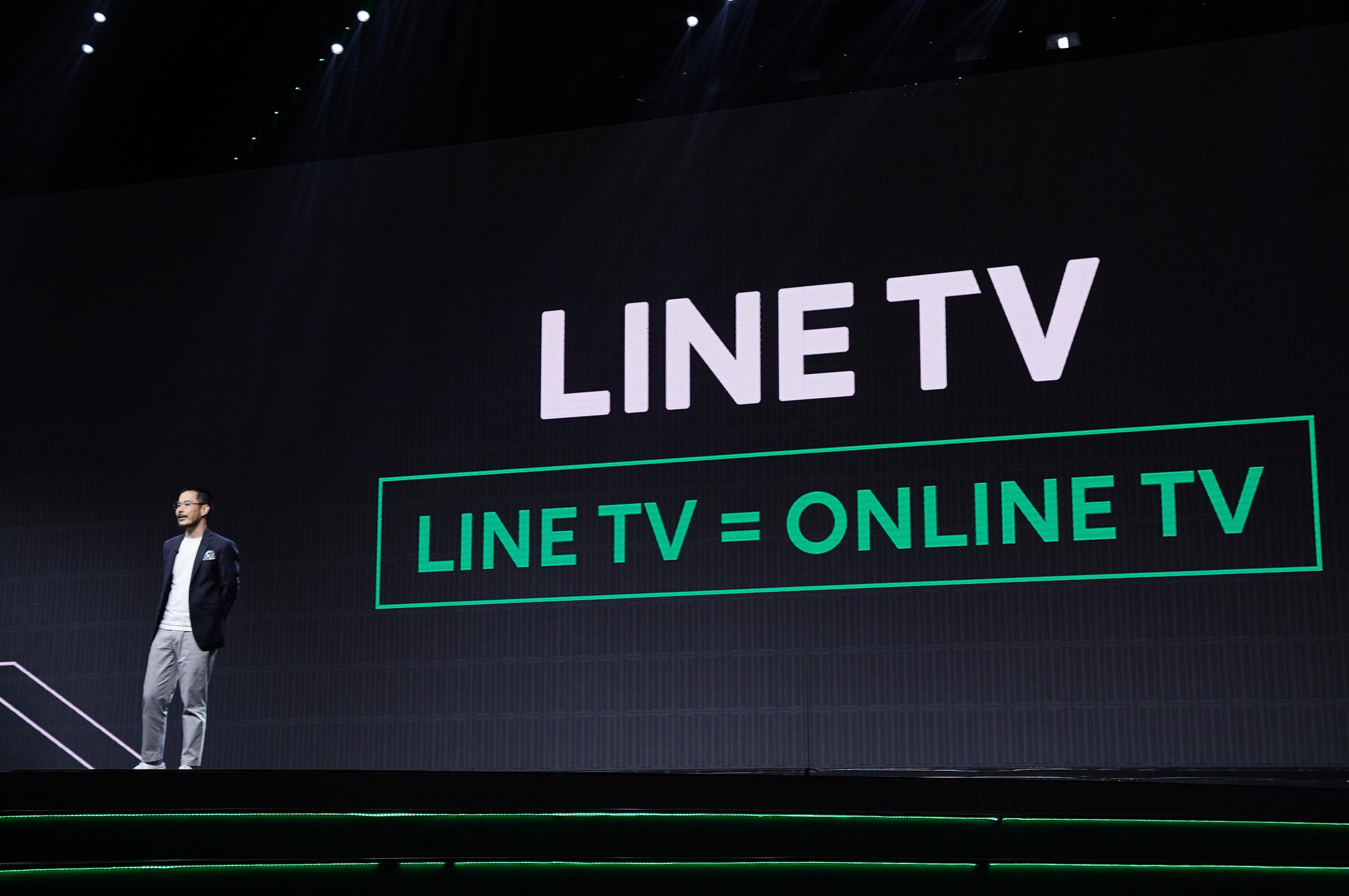 LINE Corporation | Global News