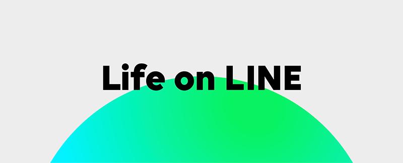 /stf/linecorp/ja/pr/LC19_press_02.png