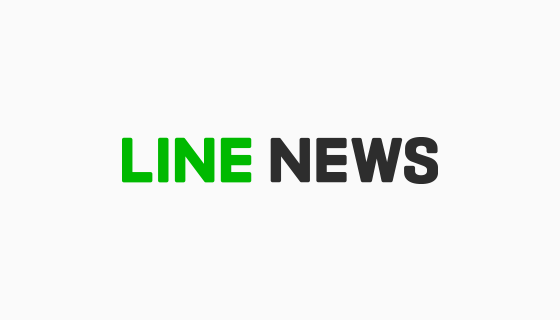 「line news logo」の画像検索結果
