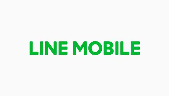 【LINEモバイル】11月1日より、\u201cコミュニケーションフリープラン\u201dのカウントフリー対象に「Instagram」を追加