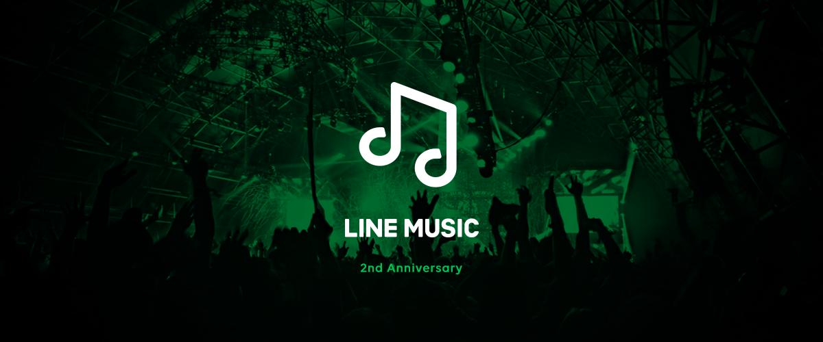 /linecorp/ja/pr/MUSIC01.png