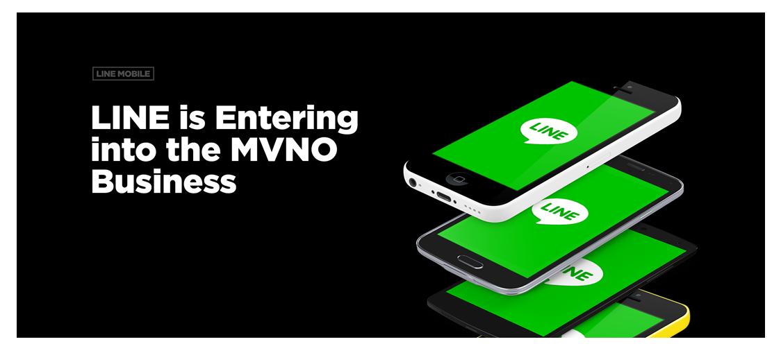 /linecorp/ja/pr/MVNO1.PNG