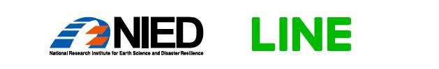 /stf/linecorp/ja/pr/NIED_LINE_logo.png