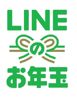 /stf/linecorp/ja/pr/Otoshidama_logo_HP.jpg