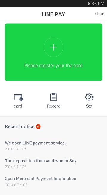 /linecorp/ja/pr/PAYENsmall.jpg