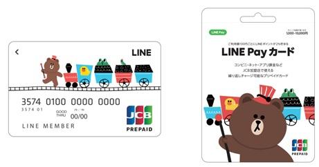 /stf/linecorp/ja/pr/PayPOSA.jpg