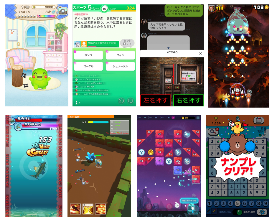 Japan] LINE Enters App-Free HTML5 Game Market Announces New Game